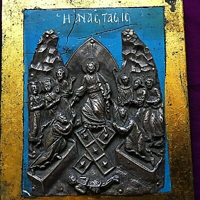 RARE EARLY POST MEDIEVAL RUSSIAN SILVER ICON JESUS AND APOSTLES c1700s