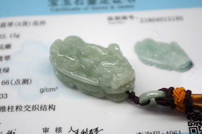 Certified Grade A untreated natural jadeite jade carved PiXiu jade pendant A-913