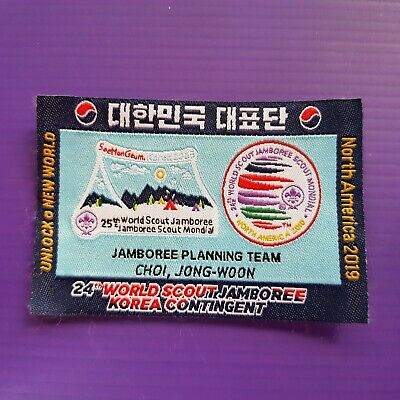 24th World Scout Jamboree 2019 KOREA Contingent  PATCH / 2023 WSJ JPT #2 badge