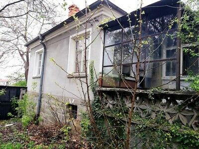 HOUSE AND LAND,PROPERTY FOR SALE IN SOUTHEAST OF BULGARIA! 1h DRIVE TO AIRPORT