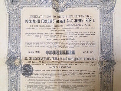 Emprunt de l'État RUSSE de 1909 Imperial RUSSIAN Government bond obligation