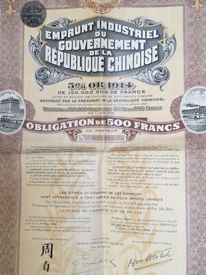 Emprunt industriel Government REPUBLIC OF CHINA bond obligation chine 1914