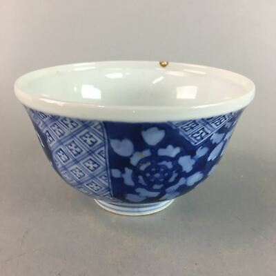 Japanese Sometsuke Bowl Vtg Porcelain Gold Repair Kintsugi Giraffe PT649