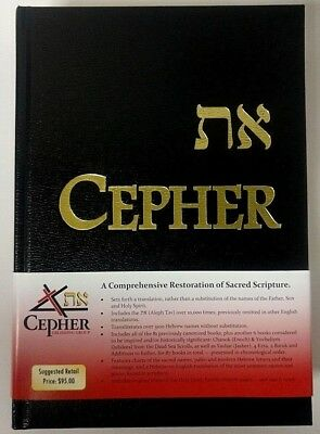 ETH CEPHER - Divine Book - Bible - Leather Sacred Scriptures(3rd Ed. Ver. 1)NEW!