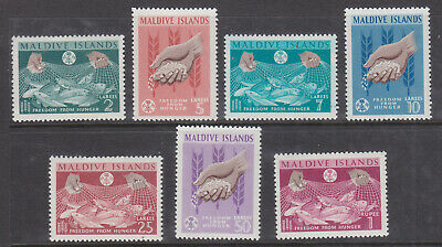 Maldives 1963 FFH set MH