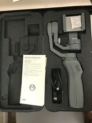 DJI Osmo Mobile 2 Smartphone Gimbal (Lightly Used)