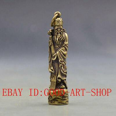 Chinese Old Pure Brass ZhangGuoLao Small Pendant Collectibles L25