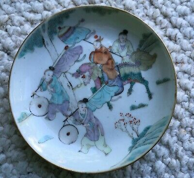 China Chinese Qing Dynasty Porcelain Famille Rose Plate with Four People
