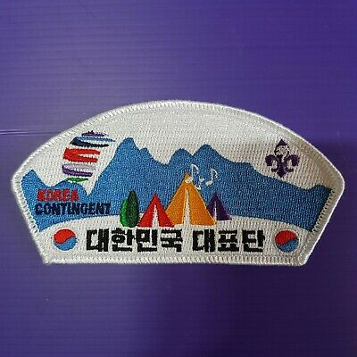 24th World Scout Jamboree 2019 KOREA Contingent PATCH /  JSP  BADGE