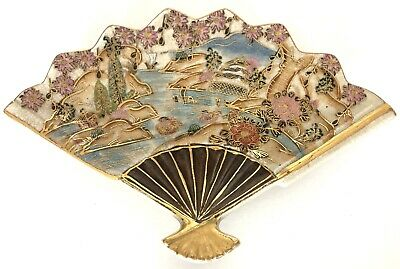 Vintage Satsuma Hand Painted Detailed Fan Plate Made In Japan