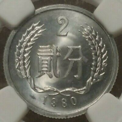 China 1980 Great-wall set coin UNC (7 coins)