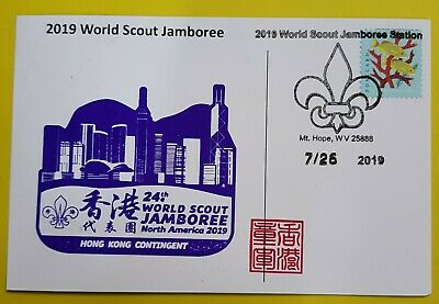 24th world scout jamboree 2019  Postmark on USPS official postcard and HONG KONG