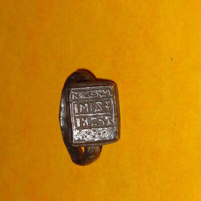 Byzantine ring - Original  ancient ring - medieval ring - silver - 11th/13th c.