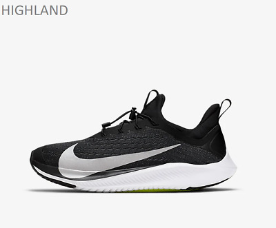 Nike Future Speed 2 Black Volt White Metallic Silver Kids Boys Girls Trainers