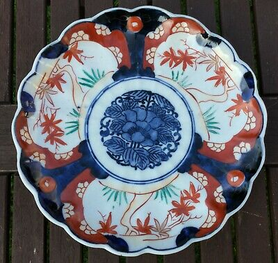 "Antique Japanese Porcelain Imari 8¾"" Dish / Plate, Scalloped Rim"