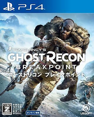 Ghost Recon Breakpoint Ultimate Edition Bonus Sentinel Corp Pack PS4