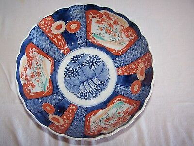 Japanese Imari Porcelain Bowl, 1860, A Perfectly Genuine 19th Century Antique.