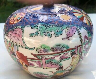 Stunning Antique Old  Beautiful Chinese Porcelain Pot with Lid Signed