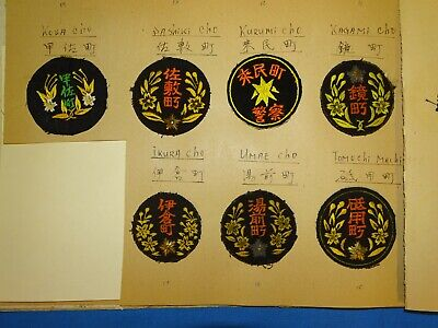 Rare WWII Japanese Police Bureau City KUMAMOTO Patch Collection Book Lot of 15
