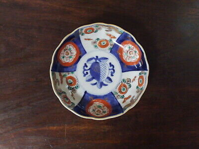 koi14.28 Bowl porcelain antique Japanese Imari ware Meiji 19th century