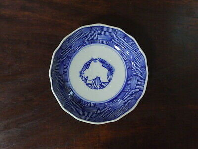 koi16.21 Bowl porcelain antique Japanese Imari ware Meiji 19th century