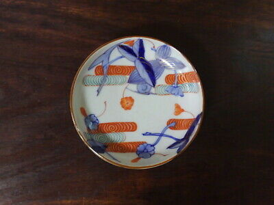 koi16.54 Bowl porcelain antique Japanese Imari ware Meiji 19th century