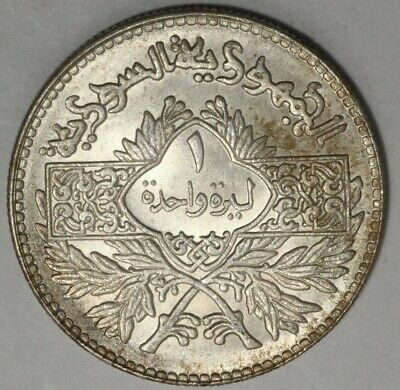 SYRIA 1 Pound 1950 KM#85 Album Toned Silver coin, Uncirculated Unc #2