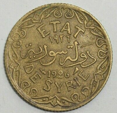 SYRIA 5 Piastres 1926a Paris int with privy mark KM#70, Coin #1