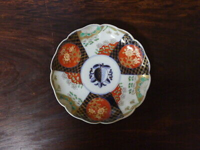 koi6.10 Plate porcelain antique Japanese Imari ware late Edo 19C
