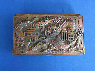 Vintage Signed Chinese Metal Cigarette Dragon Box