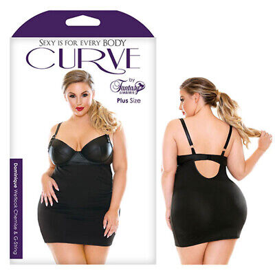 New Curve Dominique Wetlook Chemise & G-String - 1X/2X
