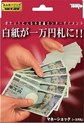 New MMS Money Shock by Tenyo Magic Trick
