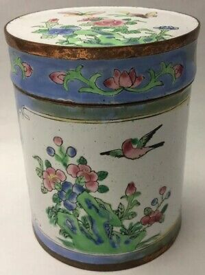 Fine Old Antique Chinese Cloisonne Enamel Copper Lidded Box Jar Late Qing~Blue