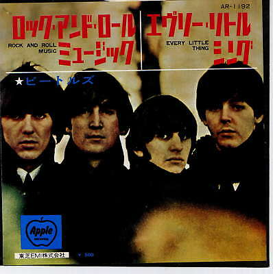THE BEATLES  -  Rock and roll music - 7'' (45 tours) - Japan