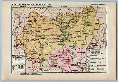 1931 MAP of VORONEZH RUSSIA BLACK SOIL by GGU VSNH USSR Soviet Rare