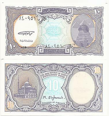 Egypt 10 Piastres P-189 Law # 50, 1940 Unc Cat Pr $1.00,  50 Pcs