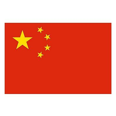 Chinese China Flag PRC National Outdoor Heavy Duty Large 90 X 150 CM 3ft x 5ft