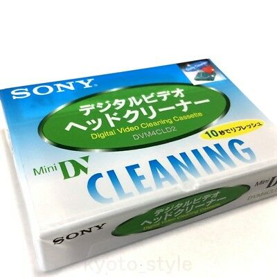 SONY Mini DV Head Cleaner DVM4CLD2 Cleaning Cassette JAPAN