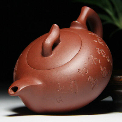 Chinese Yixing Zisha Teapot--Hand-Carved Purple Clay Pottery Tea Kettle
