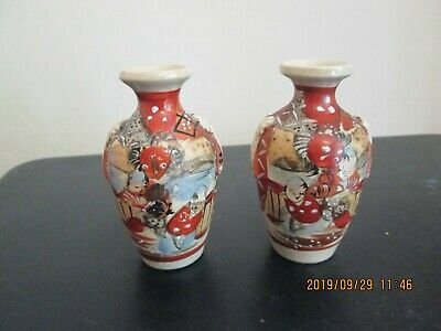 Pair of Antique/Vintage Japanese Satsuma Pottery Vases