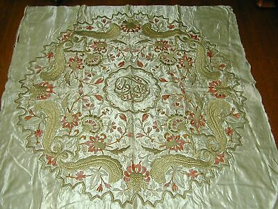 Antique Ottoman/Turkish 3D Metallic & Coral Embroidery on Satin Silk w Tugra
