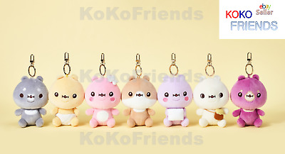 TWOTUCKGOM x MONSTA X Official Plush Doll Keyring Key ring KPOP Authentic Goods