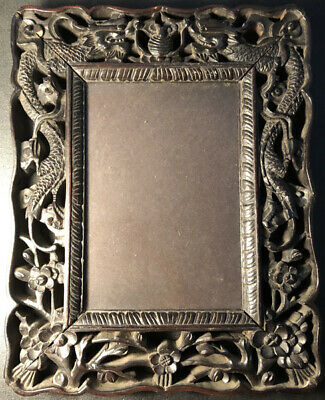 Vintage Late 19th Century Carved Blackwood Dragon Chinese Frame