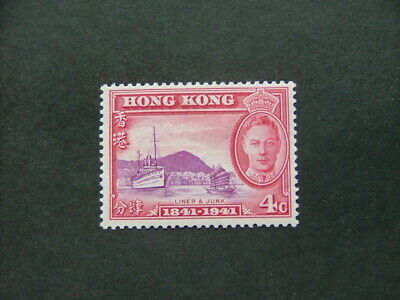 Hong Kong KGVI 1941 Centenary 4c bright purple & carmine SG164 MM