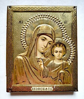 19с Orthodox Icon Mother of God of Kazan Russian Empire Jaco Lithography 13x11cm
