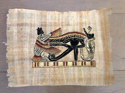 "Egyptian Hand-painted Papyrus The Eye of Horus King Tut's Tomb 13"" x 9"" IMPORTED"