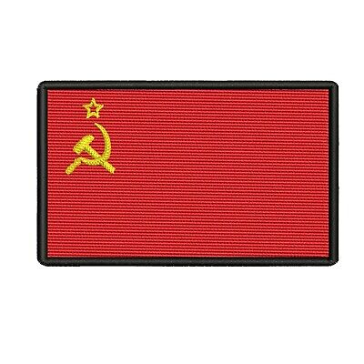 Soviet Red Star Insignia USSR Hammer Sickle P991 Embroidered Ironon Patch Jacket