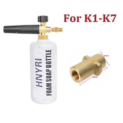 Snow Foam Lance Gun Soap High Pressure Washer Copper Adapter connector K Series