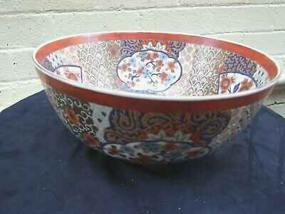 Vintage Chinese Family Rose Large Oriental Porcelain  Enamel Painted Bowl