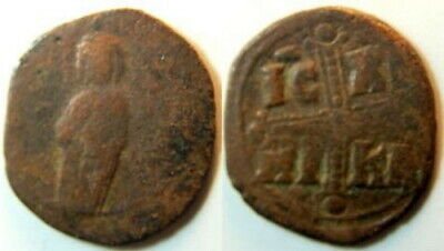 Anonymous Byzanz Anonymous Follis Type C (3) Ev. Michael IV S